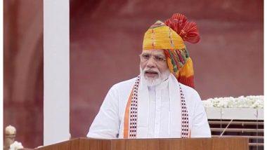 पीएम मोदी 73वें स्वंतत्रता दिवस के अवसर पर देश को संबोधित करते हुए कहा- अनुच्छेद 370 रद्द कर सरदार पटेल के सपने को पूरा किया