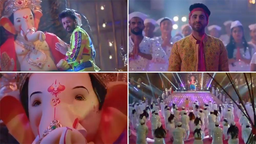 फिल्म ड्रीम गर्ल में रितेश देशमुख का स्पेशल अपीरियंस, आयुष्मान खुराना संग मराठी गाने 'ढगाला लागली' के रीक्रिएट वर्जन पर जमकर किया डांस