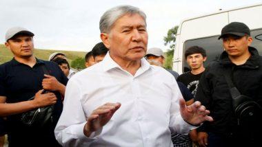 किर्गिस्तान: पूर्व राष्ट्रपति अल्माजबेक अतामबेयेव को हिरासत में लेने से नाकाम हुए सुरक्षा बल, पथराव से एक अधिकारी की मौत