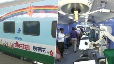 मुंबई के CSMT स्टेशन पहुंची 'लाइफलाइन ट्रेन', आधुनिकरण के साथ एक बार फिर पिछड़े इलाकों में कराएगी मेडिकल सुविधा उपलब्ध