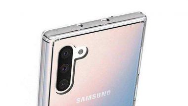 Samsung Galaxy Note 10 का इंतजार खत्म, 20 अगस्त को भारत में होगा लॉन्च