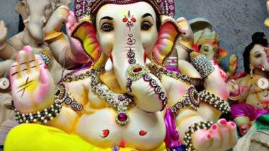 Maghi Ganesh Jayanti 2020: गणेश जयंती पर ऐसा कुछ न करें कि उनके क्रोध का भाजन बनना पड़े, जानें क्या करें और क्या नहीं?