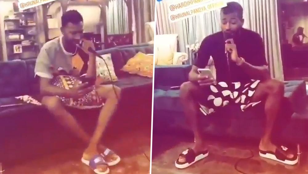 हार्दिक पांड्या ने भाई कृणाल पांड्या के साथ गाया 'कोलावेरी डी' सॉन्ग, वायरल वीडियो हुआ हिट
