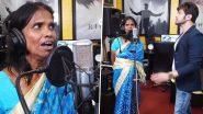 सिंगिंग सेंसेशन रानू मंडल विदेश में कर सकती हैं परफॉर्म, दुनियाभरके फैंस सुनने को हैं बेताब