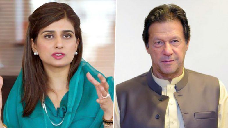 पाकिस्तान की संसद में पीएम इमरान खान की हुई बेइज्जती, हिना रब्बानी ने दुनिया के सामने पाक को शर्मसार करने का लगाया आरोप