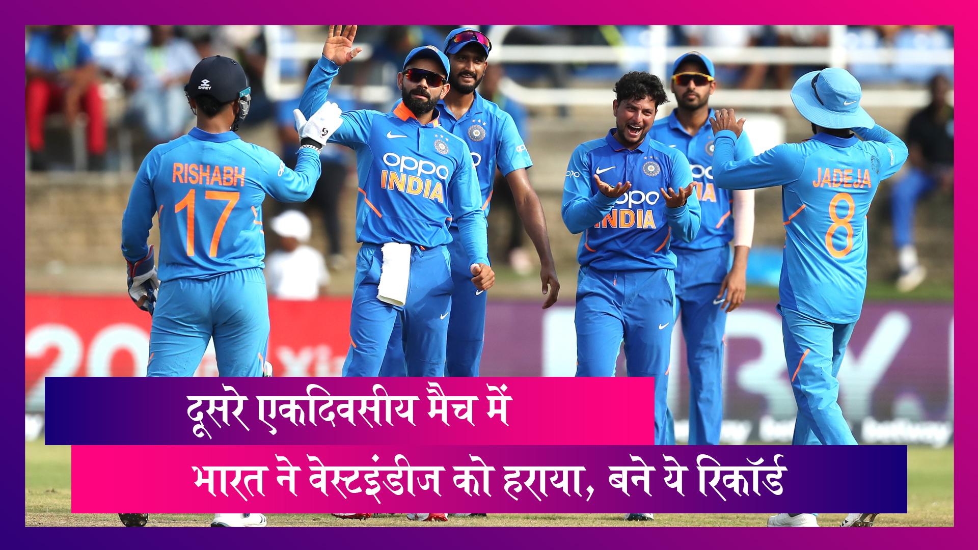 IND VS WI 2nd ODI 2019 Highlights: भारत ने वेस्टइंडीज को 59 रनों से हराया, क्रिस गेल ने बनाया शानदार रिकॉर्ड