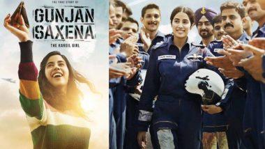 जान्हवी कपूर की फिल्म गुंजन सक्सेना का फर्स्ट लुक आया सामने, IAF ऑफिसर बनी है एक्ट्रेस