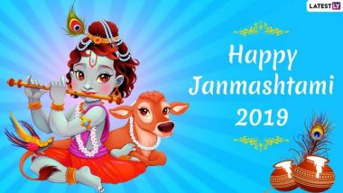 Krishna Janmashtami 2019: मुरली मनोहर भी कहलाते हैं श्रीकृष्ण, जानें कान्हा का बांसुरी प्रेम और उससे जुड़ा रहस्य