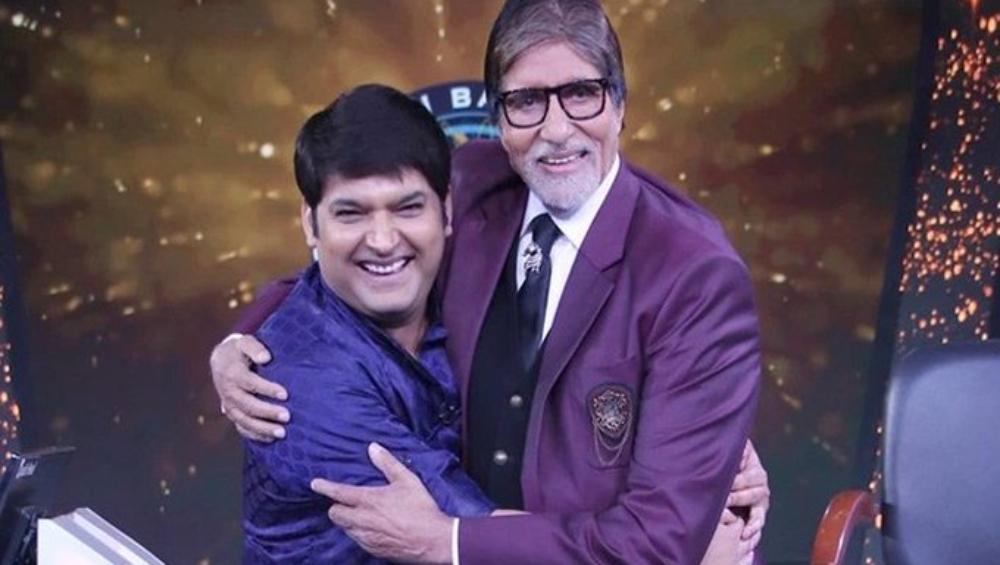 अमिताभ बच्चन और कपिल शर्मा ने अपनी पहली कमाई का किया खुलासा