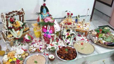Krishna Janmashtami 2019: श्रीकृष्ण जन्माष्टमी पर सुफल मनोरथ के लिए, क्या करें क्या न करें