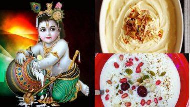 Krishna Janmashtami 2019 Recipe: जन्माष्टमी के व्रत में क्या खाएं फलाहार, जो जायकेदार और पौष्टिक हो, देखें रेसिपी