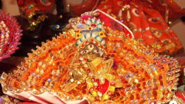 Krishna Janmashtami 2019: सांवली सूरत, मोहनी मूरत वाले कान्हा का करें खास श्रृंगार, जन्माष्टमी पर लड्डू गोपाल को पहनाएं ये मनमोहक पोशाक