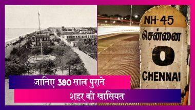 Madras Day Today: आज है मद्रास दिवस, जाने क्यों पड़ा ये नाम और क्या है खासियत