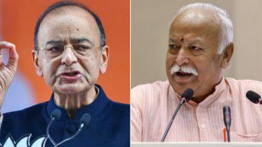 दिल्ली: पूर्व वित्त मंत्री अरुण जेटली की हालत नाजुक, संघ प्रमुख मोहन भागवत मिलने एम्स अस्पताल पहुंचे