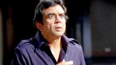 बलात्कार और एमएमएस वीडियो वायरल करने के आरोप में परेश रावल का ड्राइवर हुआ गिरफ्तार