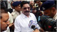 बिहार: फरार विधायक अनंत सिंह ने कहा- गिरफ्तार होने से नहीं डरता, 3-4 दिन में करूंगा सरेंडर