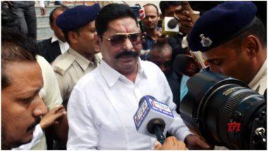 बिहार: विधायक अनंत  सिंह की बढ़ी मुश्किलें, घर से AK-47 राइफल बरामद होने के आरोप में केस दर्ज