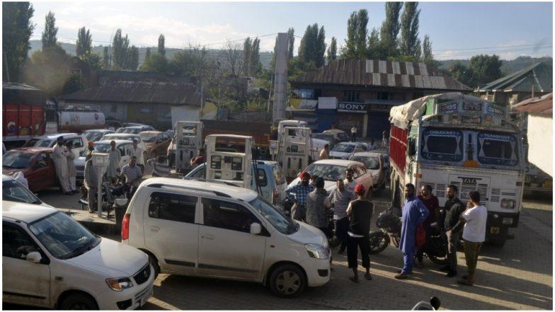 जम्मू कश्मीर में आज से खुलेंगे प्राइमरी स्कूल, प्रशासन ने किए सुरक्षा के पुख्ता इंतजाम