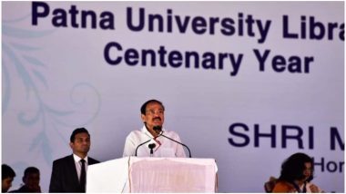 पटना यूनिवर्सिटी को केंद्रीय विश्वविद्यालय का दर्जा देने को लेकर केंद्रीय मंत्री से करेंगे बात: उपराष्ट्रपति वेंकैया नायडू