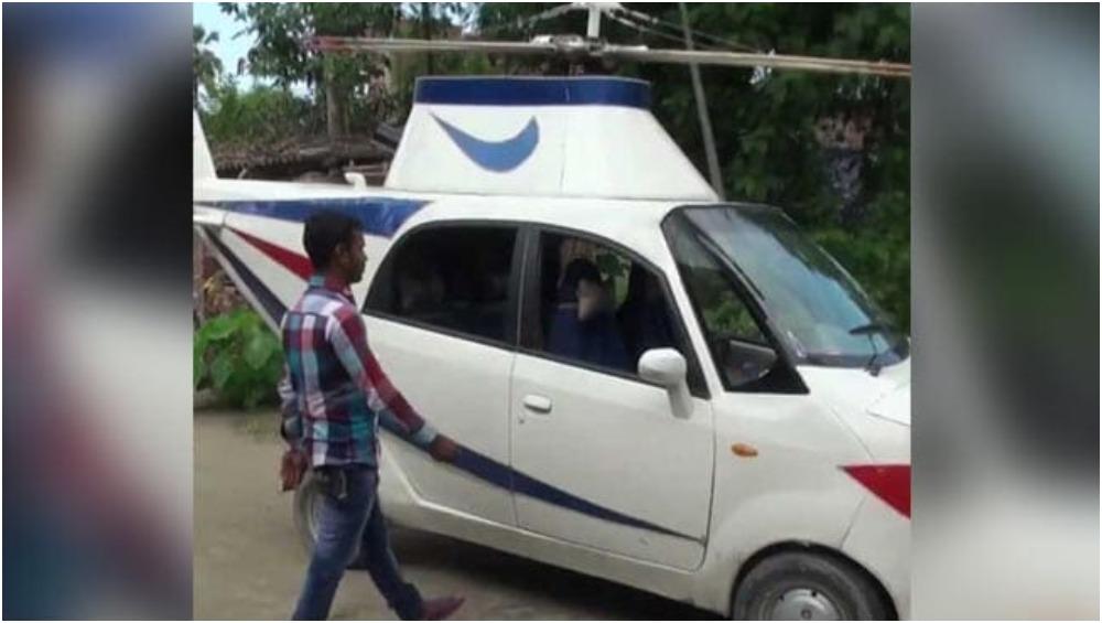 बिहार: पायलट बनने का सपना नहीं पूरा कर पाया ये शख्स, अब टाटा नैनो को बना दिया हेलीकॉप्टर, देखें Video