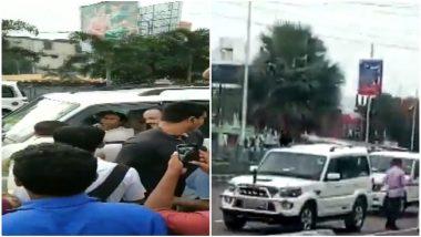 कोलकाता: ममता बनर्जी ने अपने काफिले को रोक ट्रैफिक अधिकारियों को कहा- पब्लिक की गाड़ियों को भी जाने दो, देखें Video