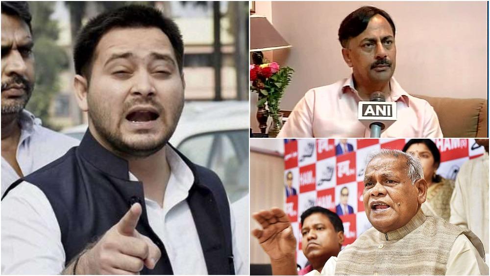 बिहार में बिखर जाएगा महागठबंधन! जीतन राम मांझी के बाद कांग्रेस ने दिए अलग होने के संकेत