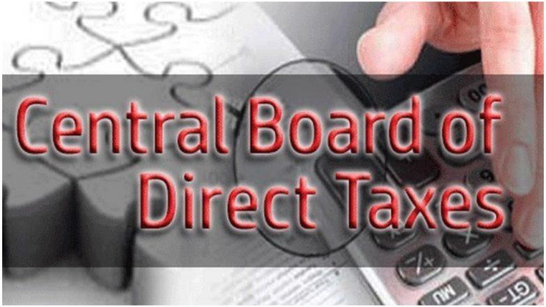 New Direct Tax Law: सीबीडीटी के सदस्य अखिलेश रंजन की अध्यक्षता वाली टीम ने नए डायरेक्ट टैक्स कानून की रिपोर्ट वित्त मंत्री को सौंपी