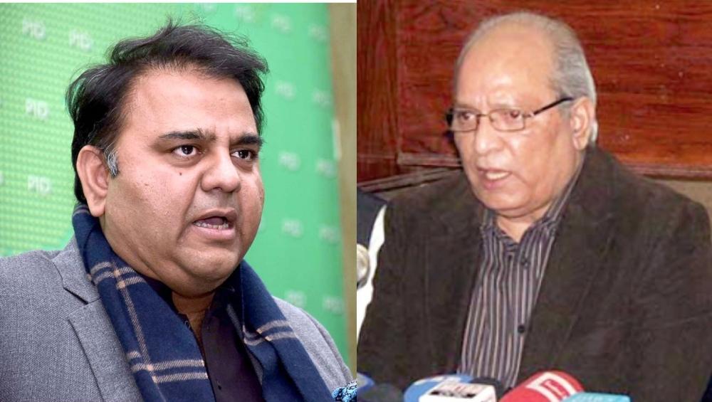 पाकिस्तान के सीनेटर मुशाहिदुल्ला खान और विज्ञान एवं प्रौद्योगिकी मंत्री फवाद चौधरी ने संसद सत्र के दौरान एक-दूसरे को दी गालियां