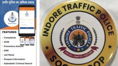 इंदौर में क्राइम और अपराधियों को रोकने के लिए पुलिस ने लिया आधुनिक तकनीक का सहारा, लॉन्च किया ऐप