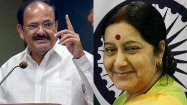 राज्यसभा के सभापति एम. वेंकैया नायडू ने सुषमा स्वराज के निधन पर जताया शोक