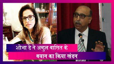 Shobhaa De ने अब्दुल बासित के बयान का किया खंडन, कहा- भारत को बदनाम करने की साजिश | Abdul Basit