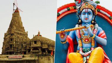 एक शाप ने श्री कृष्ण के पूरे परिवार और यदुवंशियों का कर दिया सर्वनाश, जानिए कैसे डूबी थी द्वारका नगरी