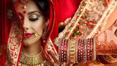 Hartalika Teej 2019: सोलह श्रृंगार के बिना अधूरा माना जाता है हरतालिका तीज का त्योहार, जानें क्यों महिलाएं सज-संवरकर करती हैं पूजा