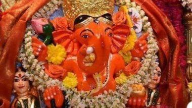 Maghi Ganesh Jayanti 2020: सबसे पहले इस रूप में हुआ था गणपति का प्राकट्य, सिद्धिविनायक मंदिर में माघी गणेश जयंती पर होता है विशेष महोत्सव