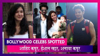 Bollywood Celebs Spotted: शाहिद कपूर की बेटी की बर्थडे पार्टी में पहुंचे ये स्टार किड्स