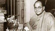 Parakram Diwas: हर साल 23 जनवरी को पराक्रम दिवस के रूप में मनाई जाएगी नेताजी सुभाष चंद्र बोस की जयंती, मोदी सरकार ने की घोषणा