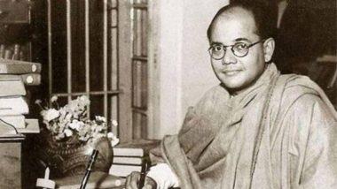 Subhash Chandra Bose Jayanti 2020: भारत माता ही नहीं मां काली के भी परम भक्त थे सुभाष चंद्र बोस, तंत्र-मंत्र-साधना पर रखते थे विश्वास