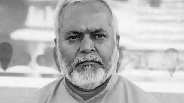 दुष्कर्म मामला: बीजेपी के पूर्व नेता स्वामी चिन्मयानंद से पूछताछ के बाद घेराबंदी शुरू, आश्रम पर अतिरिक्त बल तैनात