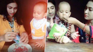 टिकटॉक यूजर सेरीना खातून के पास है बच्चों को पौष्टिक खाना खिलाने की दिलचस्प तरकीबें, देखें वीडियो