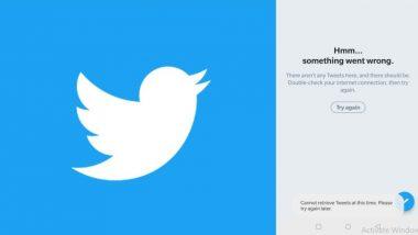 Twitter Down! ट्विटर हुआ डाउन, सोशल नेटवर्किंग साइट पर यूजर्स का फूटा गुस्सा