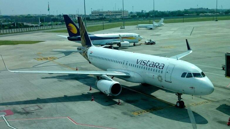 Vistara Airlines की फ्लाइट ने तकनीकी खामी के चलते की मुंबई में लैंडिग, हैदराबाद के लिए भरी थी उड़ान