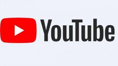 YouTube प्राइवेट मैसेज फीचर जल्द ही हो जाएगा बंद, WhatsApp, Messanger और WeChat की तुलना में बहुत कम होता है इसका इस्तेमाल