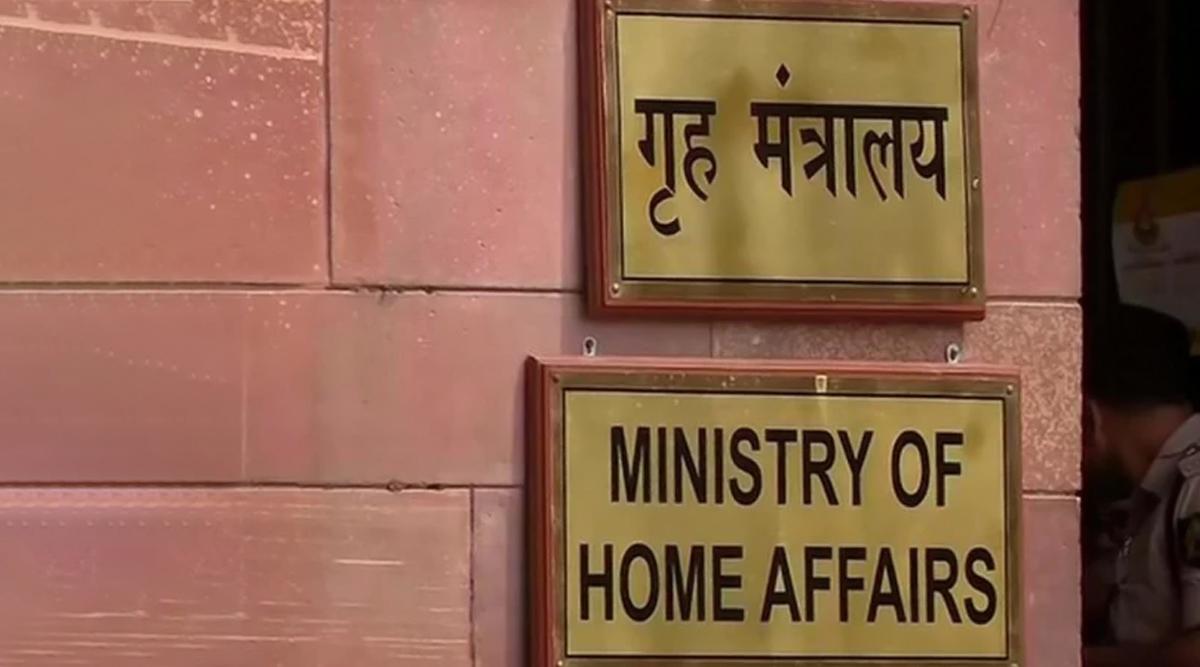 पाकिस्तान में जन्मे मार्को मोंटीरो को गृह मंत्रालय ने नहीं दी गोवा यात्रा करने की अनुमति