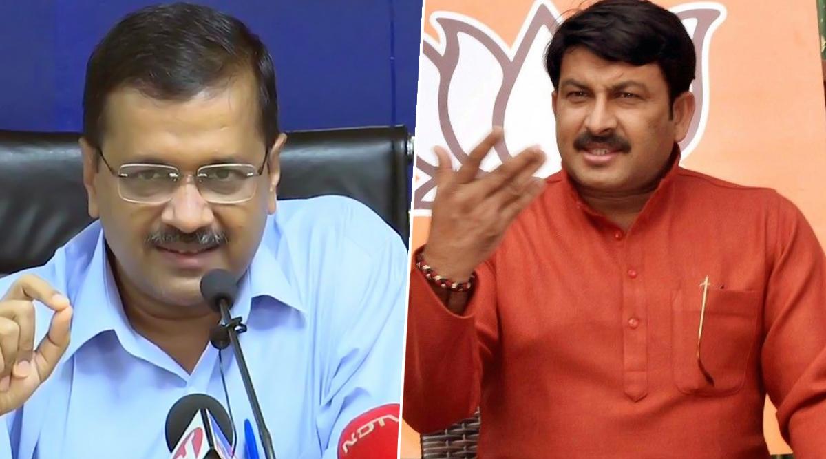 Delhi Assembly Election 2020: बीजेपी और AAP में जुबानी जंग जारी, मनोज तिवारी का आरोप- निर्भया के गुनहगारों को बचाने की कोशिश कर रही है केजरीवाल सरकार