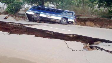 भारत-पाकिस्तान बॉर्डर के पास फिर आया भूकंप, जम्मू और कश्मीर में सहमे लोग