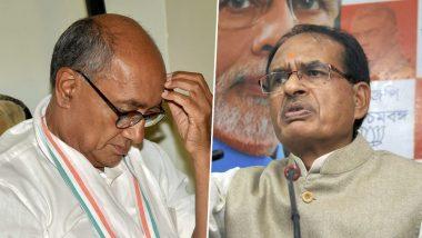 दिग्विजय सिंह बोले- BJP और बजरंग दल वाले ISI से ले रहे हैं पैसे, शिवराज ने किया पलटवार तो पलटे