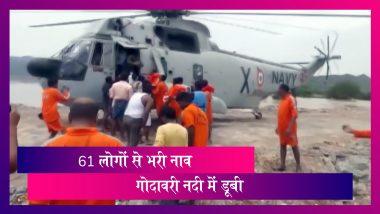 Andhra Pradesh: 61 लोगों से भरी नाव गोदावरी नदी में डूबी, 11 की मौत