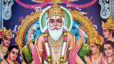 Vishwakarma Puja 2019: देशभर में 17 सितंबर को मनाया जाएगा विश्वकर्मा पूजा, जानिए क्या है महत्व और पूजन विधि