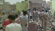 उत्तर प्रदेश के एटा में पटाखा फैक्ट्री में विस्फोट, 6 लोगों की मौत
