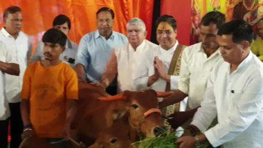 मध्यप्रदेश: खंडवा में हिंदू-मुस्लिम मिलकर बनाएंगे गाय का अस्पताल, तैयार किया गया हॉस्पिटल का मॉडल